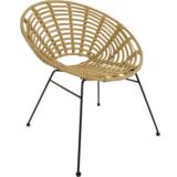 YardLife Loungestoel 'Vero' kleur naturel