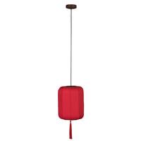 Dutchbone Hanglamp 'Suoni' 30cm, kleur Rood