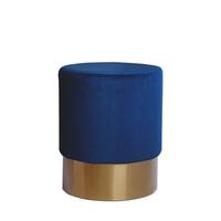Kayoom Poef 'Nano' 35cm, kleur donkerblauw