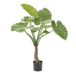 Kave Home Kunstplant 'Zelena' 85cm hoog